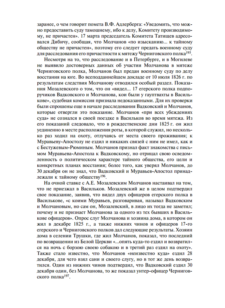 https://img-fotki.yandex.ru/get/986410/199368979.1a7/0_26f5f8_a5d546c9_XXL.png