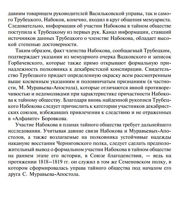 https://img-fotki.yandex.ru/get/986410/199368979.1a7/0_26f608_b0223adc_XXXL.png