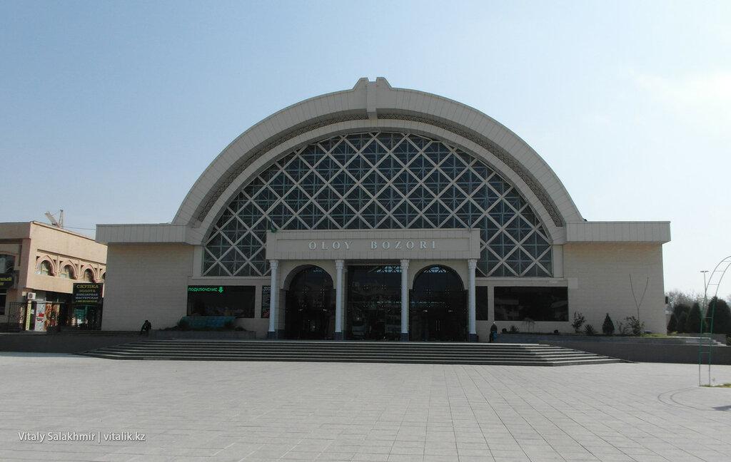 Главный павильон Алайского рынка