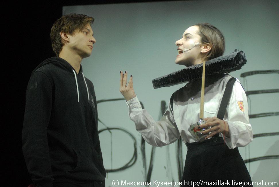 Шекспир и Мизулина