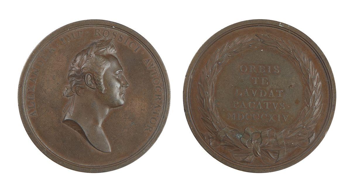 Настольная медаль «В память визита Императора Александра I в Англию. 1814 г.»
