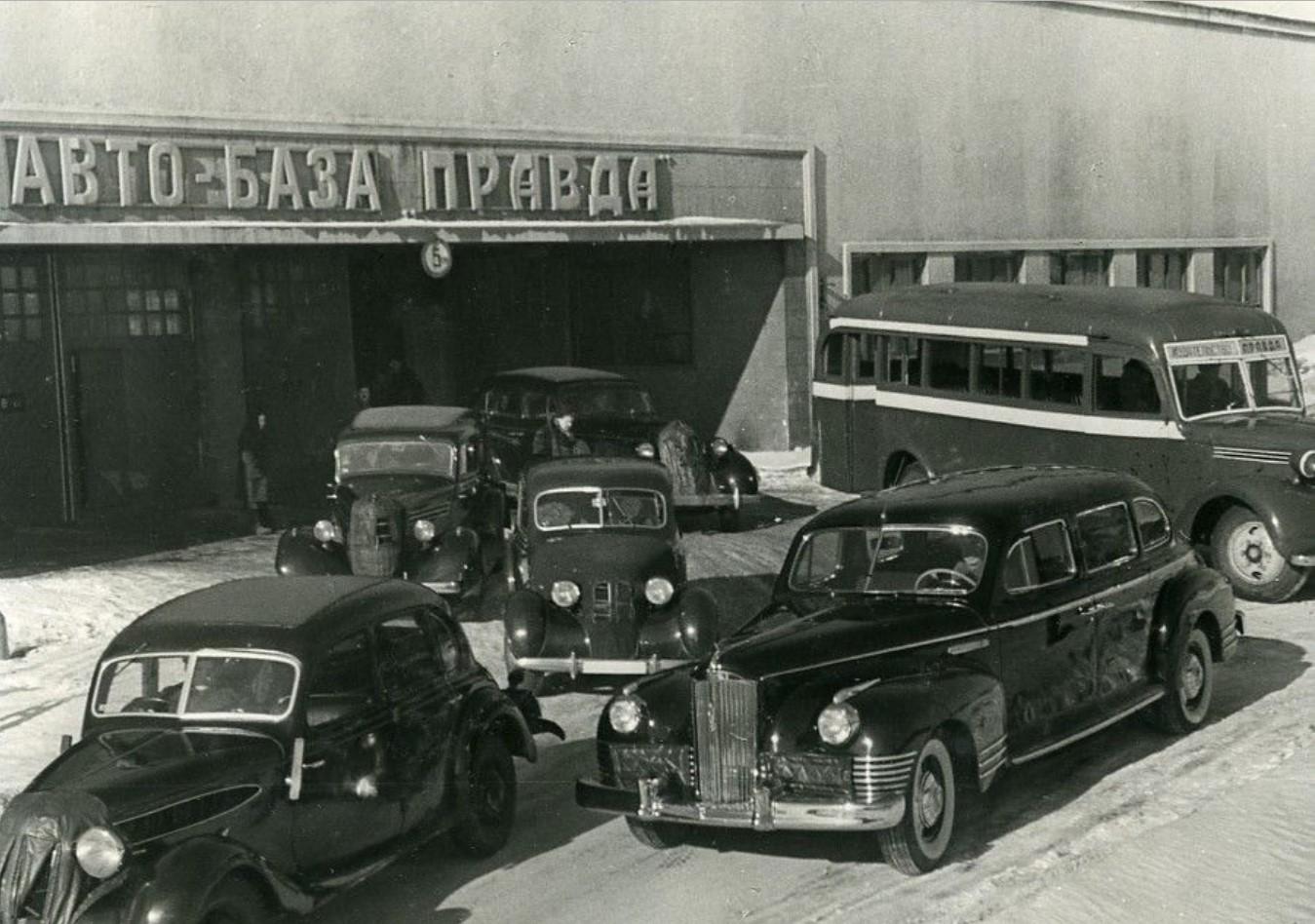 1947. Автобаза газеты Правда