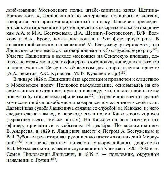 https://img-fotki.yandex.ru/get/986442/199368979.1a5/0_26f57a_55a82ba0_XXXL.jpg
