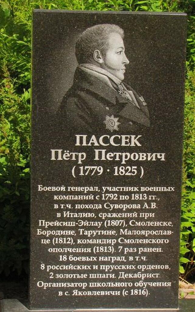 https://img-fotki.yandex.ru/get/986442/199368979.1a9/0_26f646_21abb31d_XXL.jpg