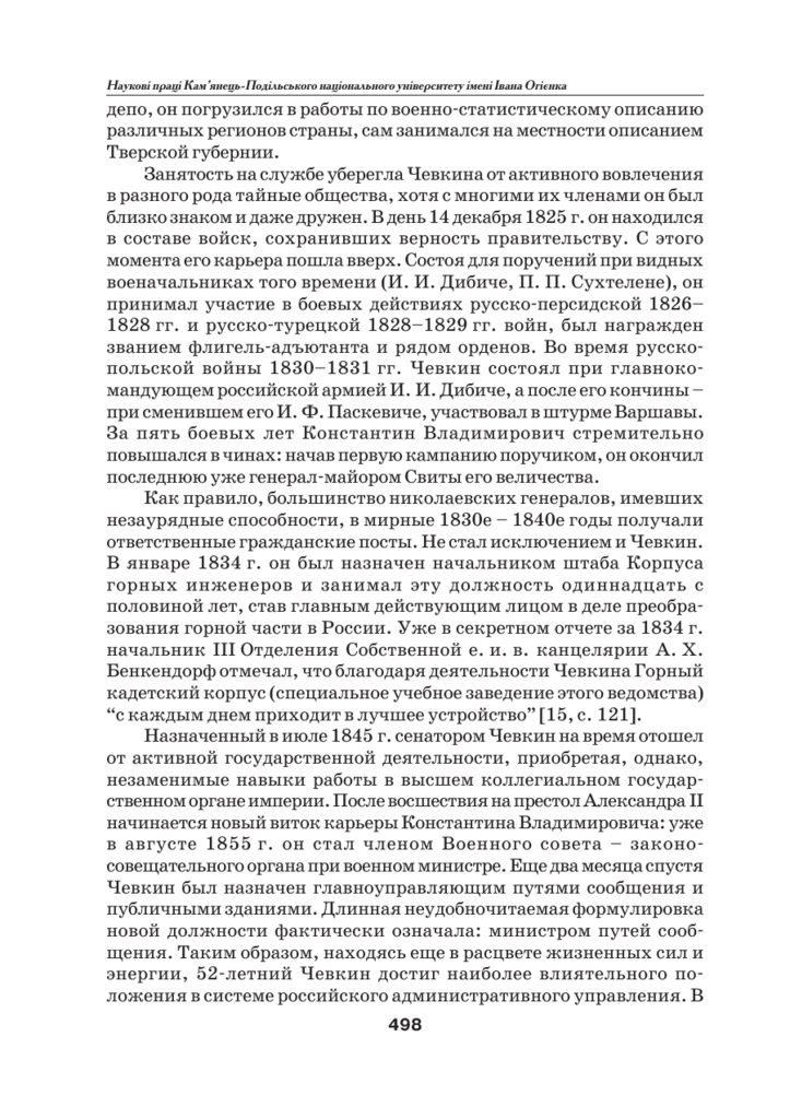 https://img-fotki.yandex.ru/get/986442/199368979.1aa/0_26f6b5_45f3f58c_XXL.png
