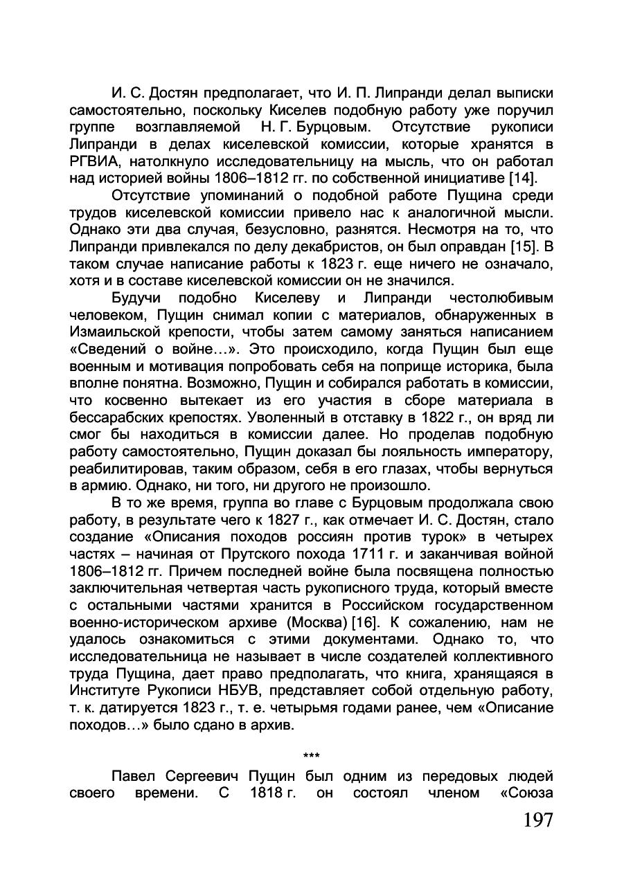https://img-fotki.yandex.ru/get/986442/199368979.1ae/0_26f7b1_2860b396_XXXL.png
