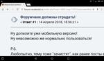 Screenshot_20180415-093451.png