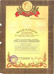 1957 За хорошую организацию концертов на предвыборных собраниях