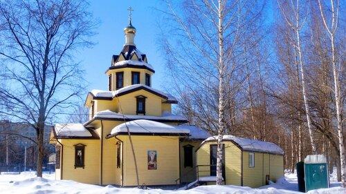 Церковь Владимира равноапостольного в Отрадном