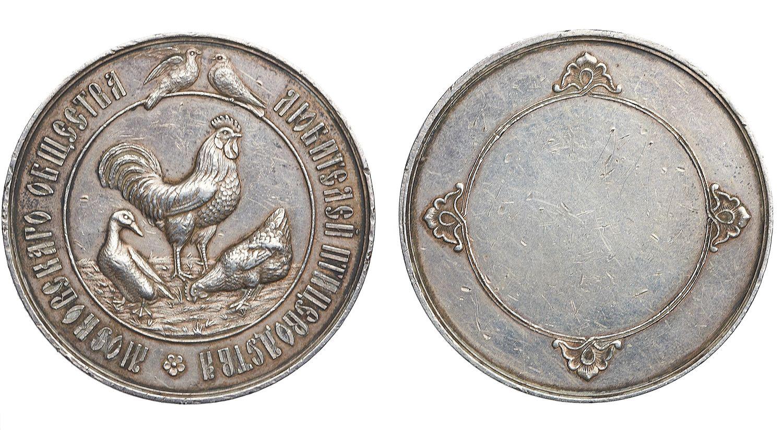 Наградная медаль Московского Общества любителей птицеводства