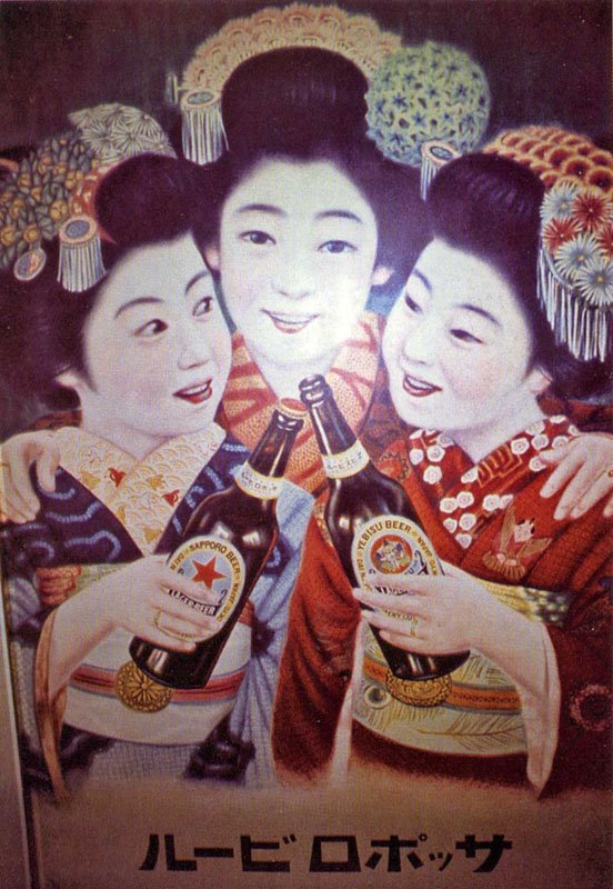 День пивовара! Японцам тоже нравится!