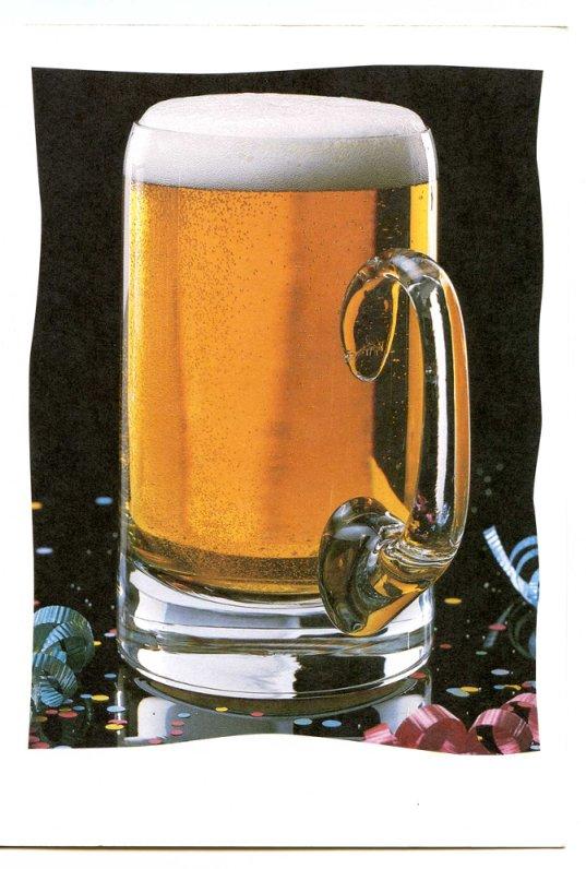 С Днем Пивовара! Кружка пива! открытки фото рисунки картинки поздравления