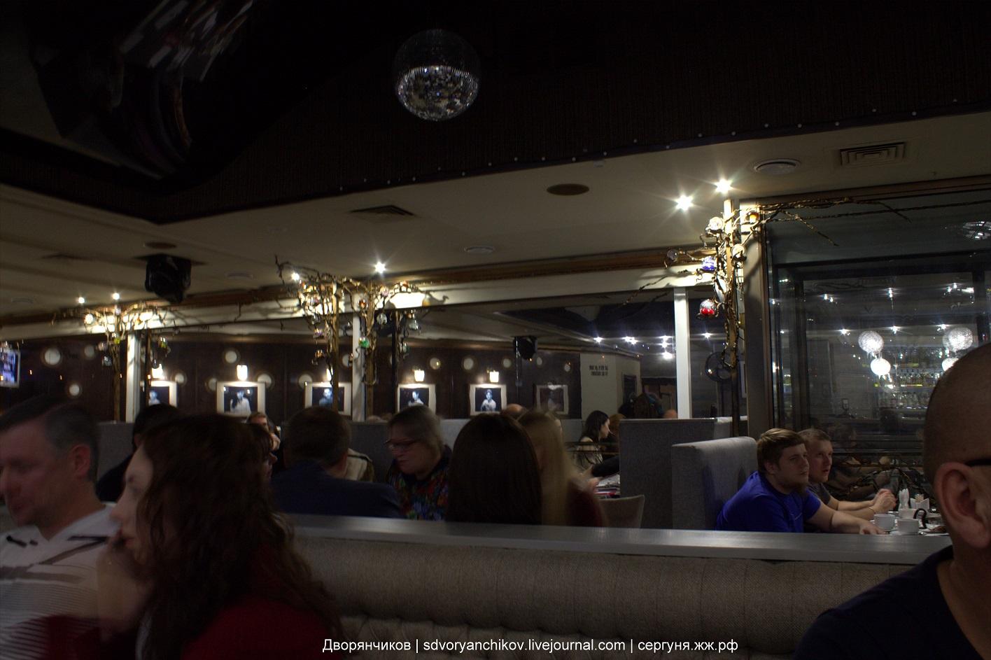 КВИЗ - Волгоград 30 ноября 2016