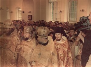 Освящение храма 1990 г.