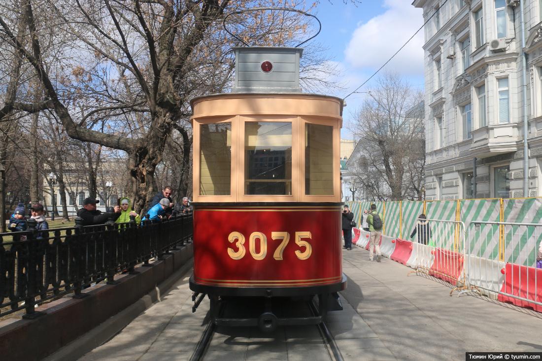 Журналист и путешественник Юрий Тюмин поделился с экологами репортажем о параде трамваев в Москве  - фото 11