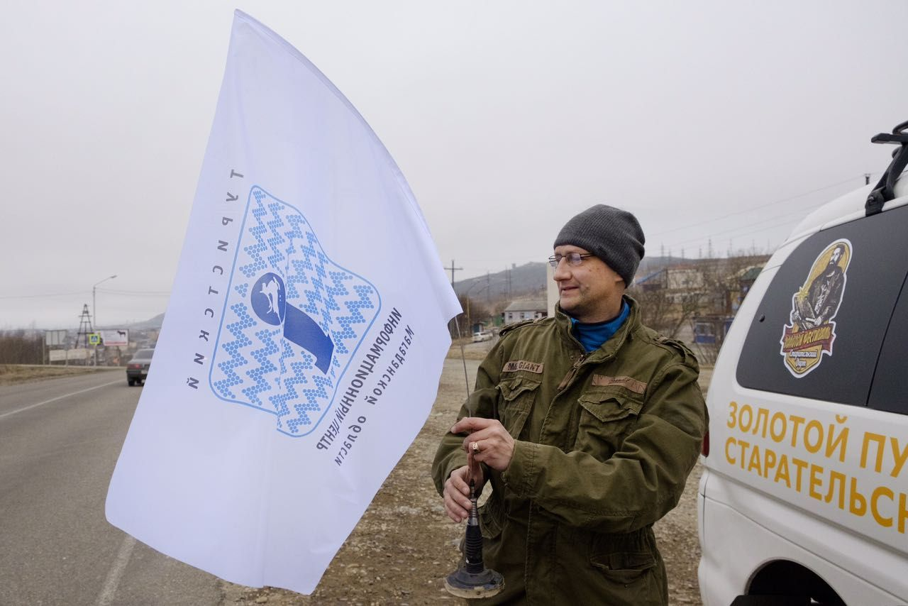 автопробег Колыма-Байкал