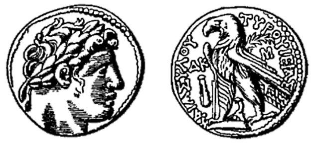 4. 30 сребреников Иуды, Тир, Финикия, 107-106 годы до н.э. Всем известна история о 30 сребрениках, з