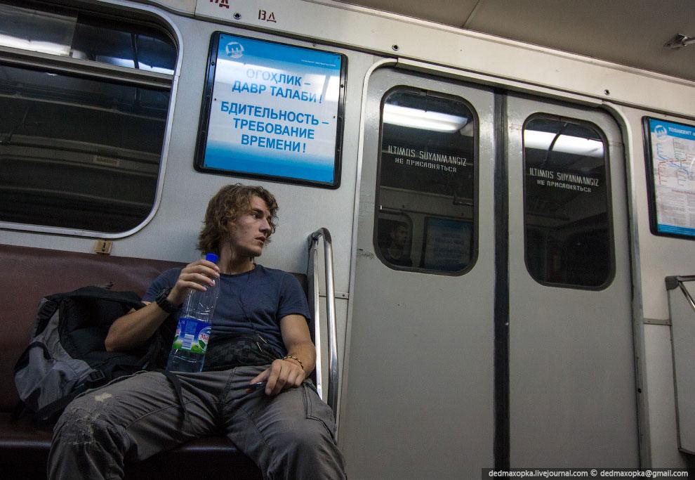 Но довольно о ментах. Раз мы задели тему метро, то стоит упомянуть о метрострое, который тоже е