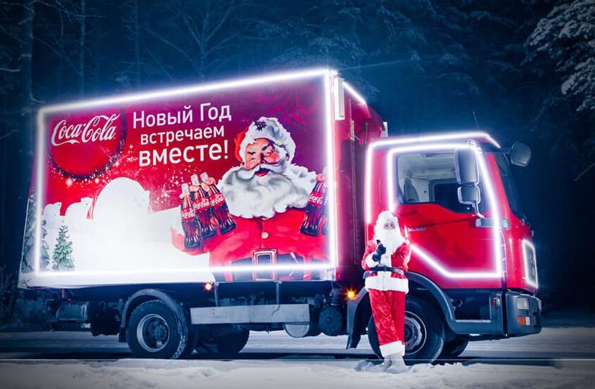 «Рождественский караван Coca-Cola» сделает вРязани две остановки