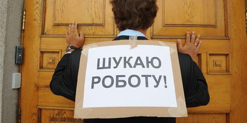 Заянварь армия нигде неработающих вгосударстве Украина пополнилась практически на40 тыс. человек