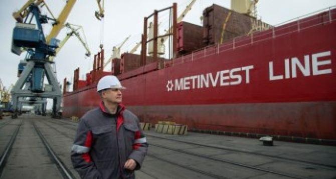 «Метинвест» предложил трудоустройство сотрудникам «отжатых» «ЛДНР» учреждений