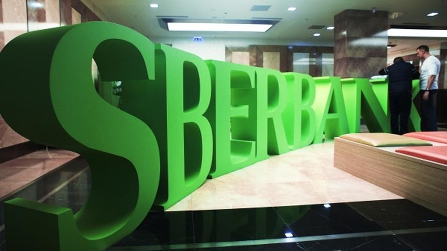 Сбербанк втечение 2017г.переведет банковские карты натехнологию бесконтактного платежа