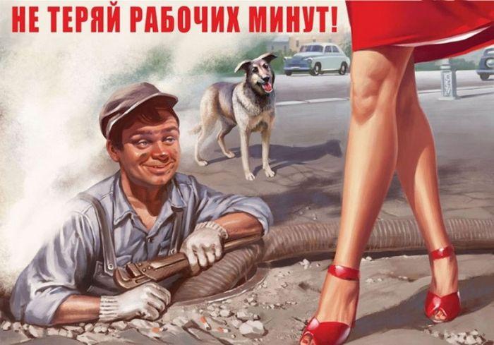 Пин-ап плакаты Валерия Барыкинамотиваторы