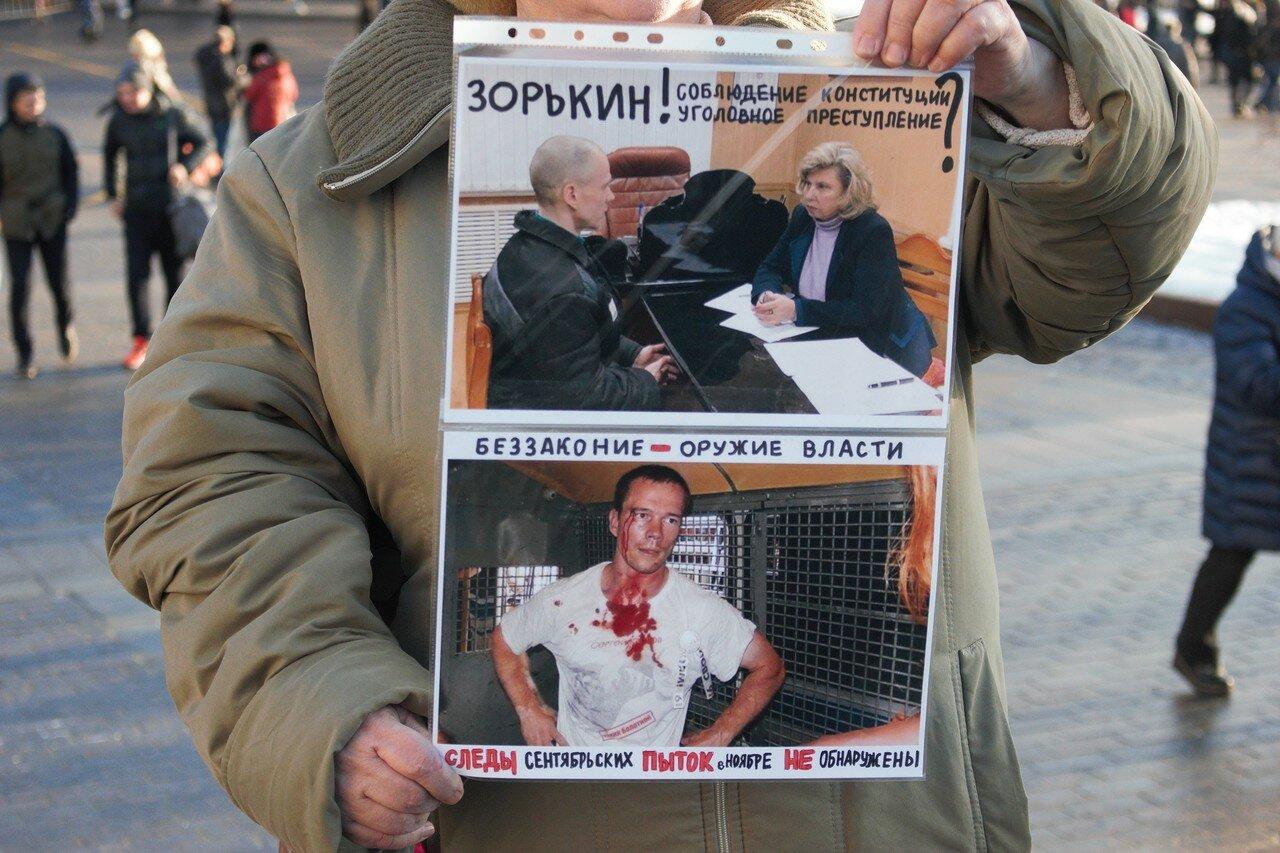 Одиночный пикет в защиту Ильдара Дадина на Манежной