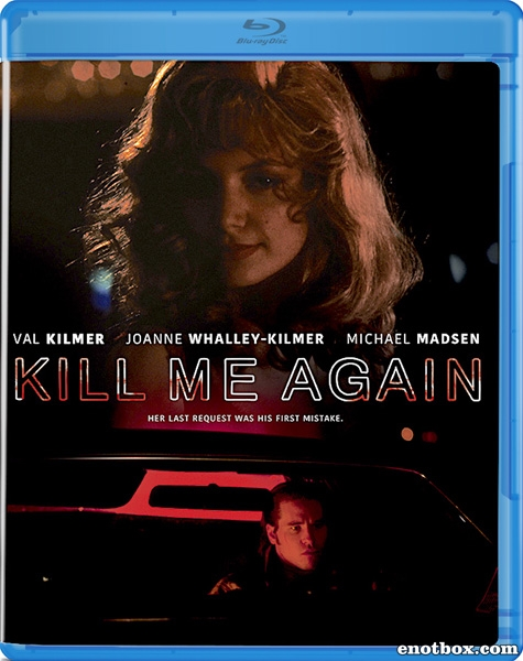 Убей меня снова / Kill Me Again (1989/BDRip/HDRip)