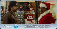 С праздниками ничто не сравнится / Nothing Like the Holidays (2008/HDRip) + AVC