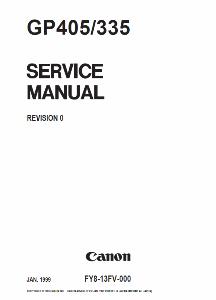 service - Инструкции (Service Manual, UM, PC) фирмы Canon 0_1b0fc0_b72c8c66_orig