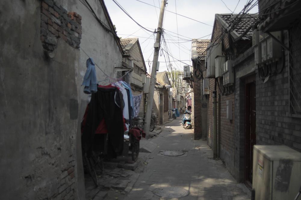 Китай, Пекин, хутуны