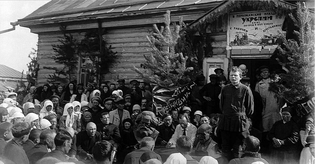 1925. Поселок Шигаево. Открытие Народного дома.jpg