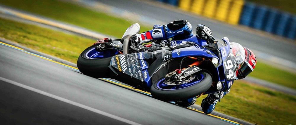 Yamaha готова к гонке Ле-Ман 24 часа 2017