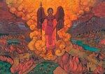 Nicholas Roerich.jpg