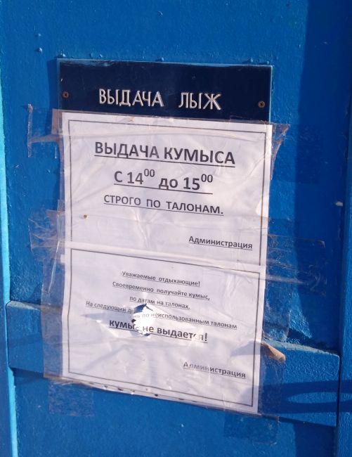 http://img-fotki.yandex.ru/get/98645/5655773.189/0_ed772_ef2e3da9_orig