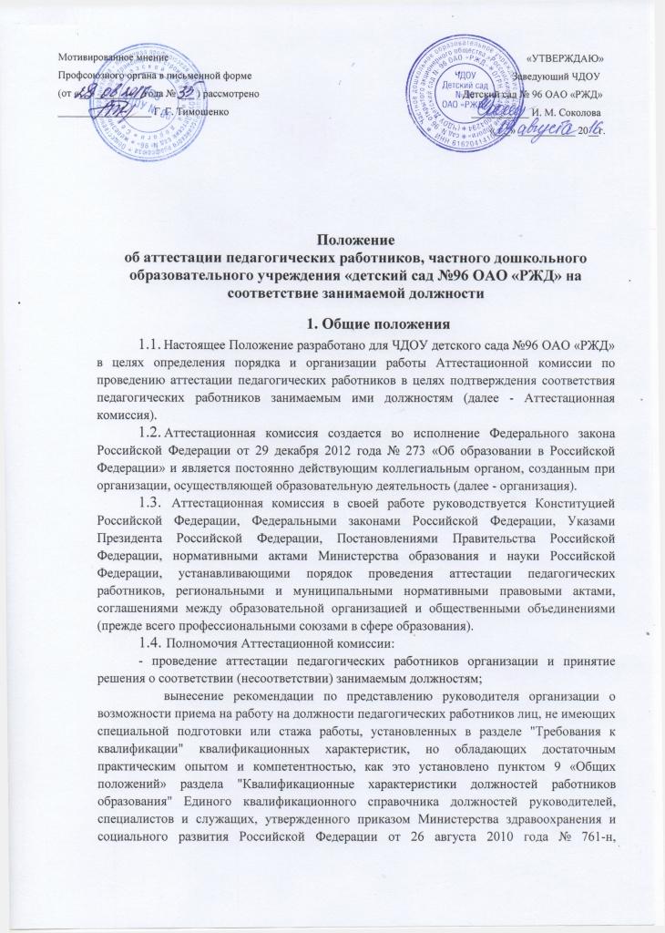 https://img-fotki.yandex.ru/get/98645/84718636.7b/0_1eb0ca_54531aa1_orig