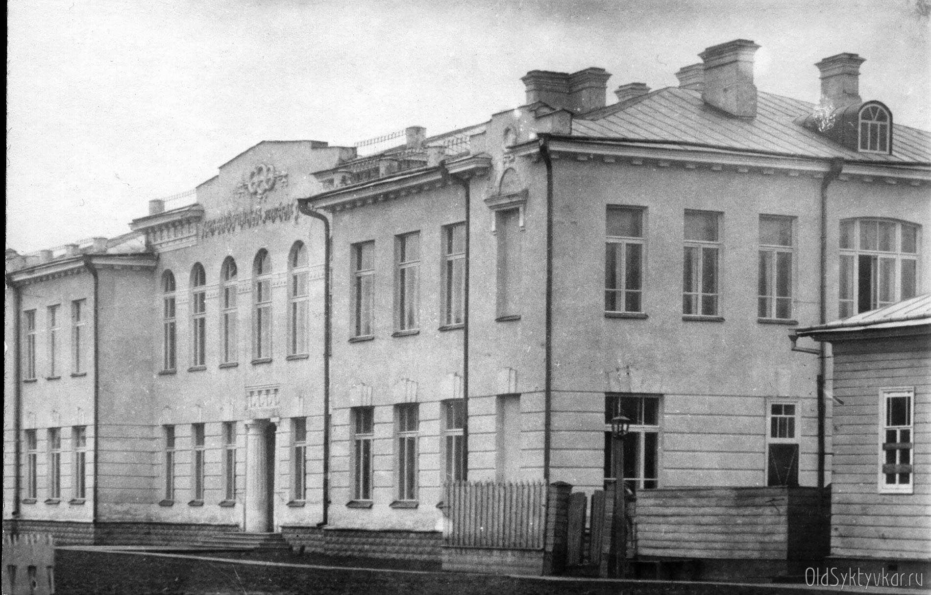 Александринская женская гимназия