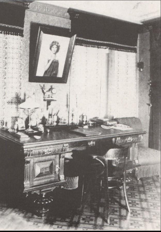 Рабочий стол А.И.Бренинга
