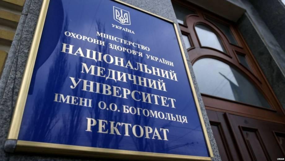 Амосова не пришла в МИНЗДРАВ, где должны были заслушать ее отчет