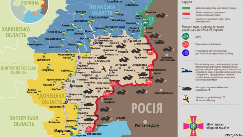 Украинские военные не пострадали из-за обстрелов на Донбассе – штаб