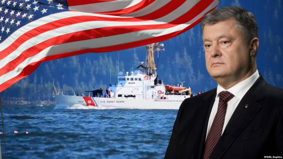 Порошенко назвал журналистов «зрадофілами», но впервые публично заговорил о американские «Айленди» для ВМС