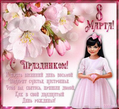 0_121a6b_cef03a61_L.jpg