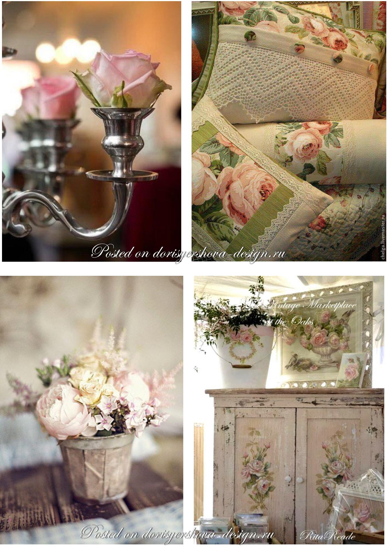 роза и розовая пудра