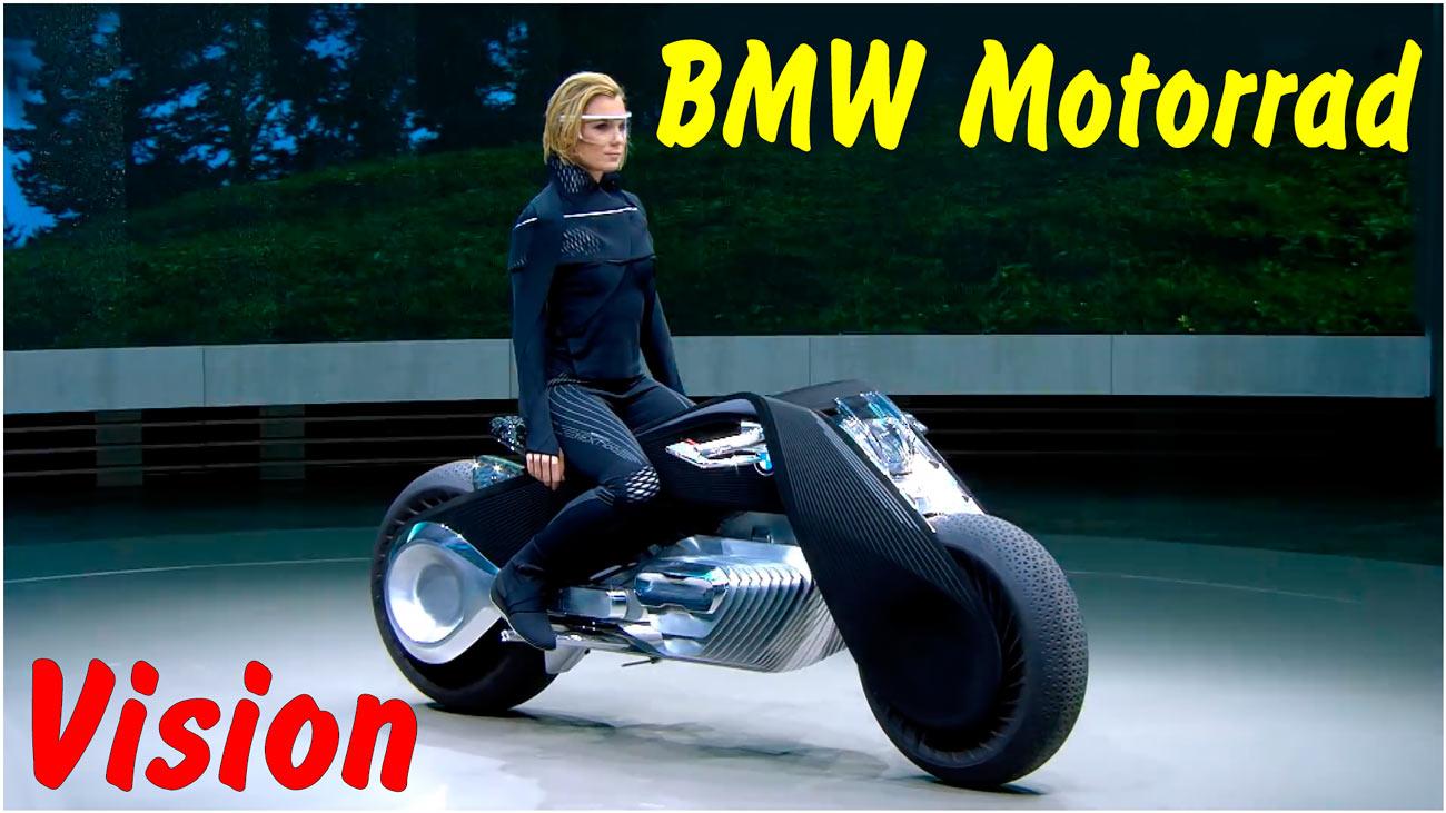 Премьера мотоцикла будущего BMW Motorrad Vision