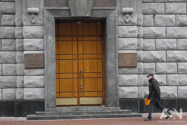 СБУ заблокировала ввоз книг из России на миллион гривен