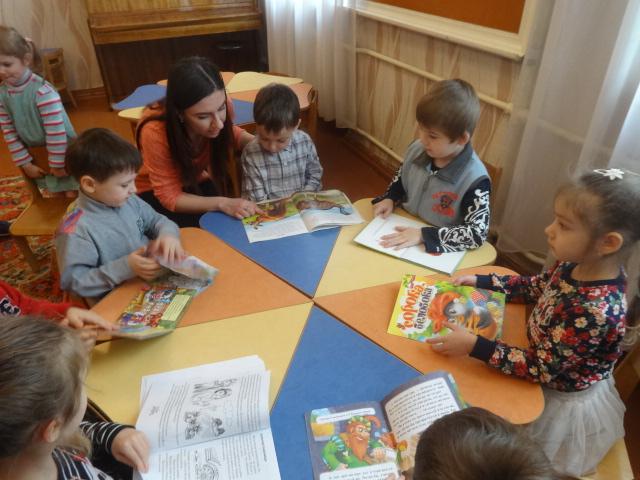 день книгодарения, дарите книги с любовью, донецкая республиканская библиотека для детей, занятия с детьми, отдел обслуживания дошкольников и учащихся 1-4 классов