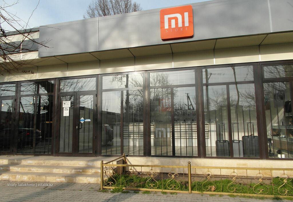 MiStore в Оше