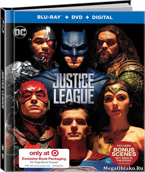 Лига справедливости / Justice League [IMAX edition] (2017/BDRip/HDRip/3D)