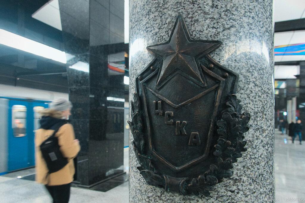 Станция метро ЦСКА. БКЛ.